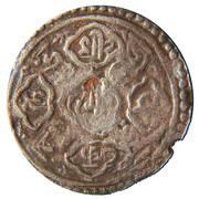 1/2 Mohar - Jaya Chakravartendra Malla – avers