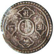 1/2 Mohar - Jaya Chakravartendra Malla – revers