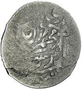 Tanka - Tursun Muhammad – avers