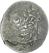 Tanka - Tursun Muhammad – revers
