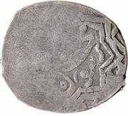 1 Tanka - Tursun Muhammad (Style 2) – revers