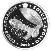 50 tenge Space Apollo – revers