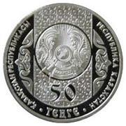 50 tenge Kyz Kuu – avers
