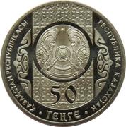 50 Tenge (Kokpar) -  avers