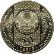 50 Tenge (Sirko) -  avers