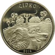50 Tenge (Sirko) -  revers