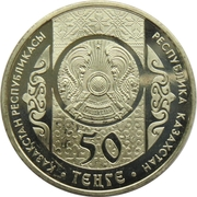 50 tenge - Taras Shevchenko -  avers