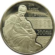 50 tenge - Taras Shevchenko -  revers