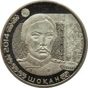50 Tenge (Shoqan Walikhanov) -  revers