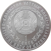 1 tenge Silver irbis (version couleur) – avers