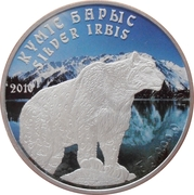 1 tenge Silver irbis (version couleur) – revers