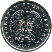 20 Tenge (magnétique) -  avers