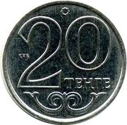 20 Tenge (magnétique) -  revers