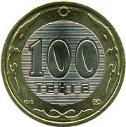 100 tenge -  revers