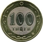 100 tenge Loup -  revers