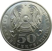 50 tenge Aibyn – avers