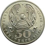 50 tenge Basenov – avers