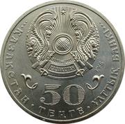 50 Tenge Magjan Jumabayev -  avers