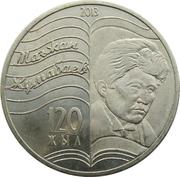 50 Tenge Magjan Jumabayev -  revers