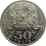 50 Tenge (100th anniversary of Zhumabek Tashenev) -  avers