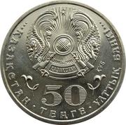 50 Tenge (Malik Gabdullin) -  avers