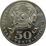 50 Tenge (100th anniversary of Ilyas Esenberlin) -  avers