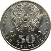 50 Tenge (100e anniversaire de Ermukhan Bekmahanov) -  avers