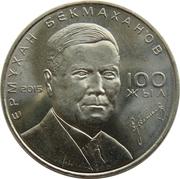 50 Tenge (100e anniversaire de Ermukhan Bekmahanov) -  revers