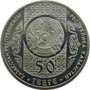 50 Tenge (Shurala) -  avers