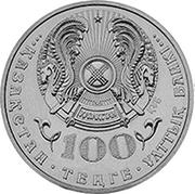 100 Tenge (100 years Khamit Ergali) -  avers