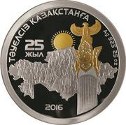 5000 Tenge 25th anniversary of Independence of Kazakhstan – revers
