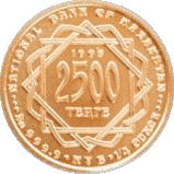 2500 Tenge (Route de la Soie) – avers