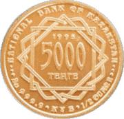 5000 Tenge (Route de la Soie) – avers