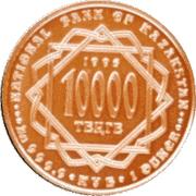 10000 Tenge (Route de la Soie) – avers