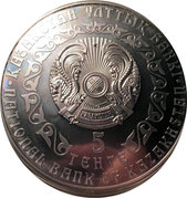 5 Tenge (Silver Irbis - Investment Coinage) – avers