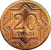 20 tyin (zinc plaqué cuivre) – revers