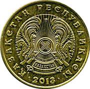 10 Tenge (magnétique) -  avers