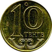 10 Tenge (magnétique) -  revers