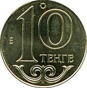 10 Tenge (non-magnétique) -  revers