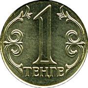1 tenge (non-magnétique) – revers