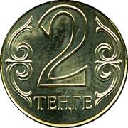 2 tenge -  revers