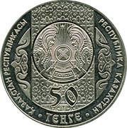 50 tenge Betashar -  avers