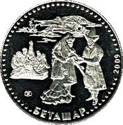 50 tenge Betashar -  revers