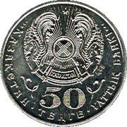 50 tenge Indépendance – avers