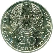 20 tenge Muchtar Auezov – avers