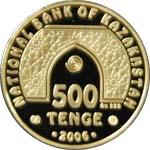 500 Tenge (Al Nabawy) -  avers