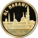 500 Tenge (Al Nabawy) -  revers