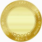 100000 Tenge (20 Years of tenge) – avers