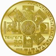100000 Tenge (20 Years of tenge) – revers