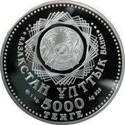 5000 Tenge (10 years of Astana as the capital) – avers